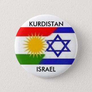 KURDISTAN ISRAEL BOTTON 2 INCH ROUND BUTTON