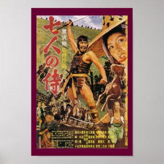 Kurosawa Seven Samurai Vintage Movie Poster