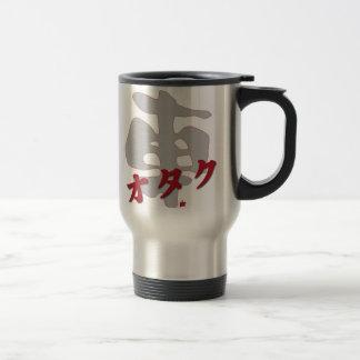 kuruma otaku- Coffee time Travel Mug