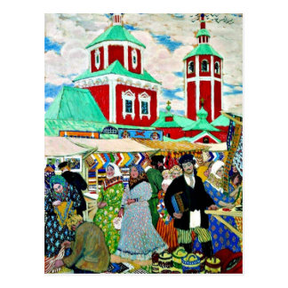 Kustodiev - At the Fair Postcard