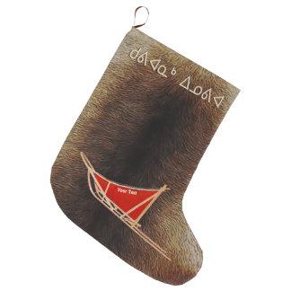 Kuvianak Innovia - Dog Sled Large Christmas Stocking