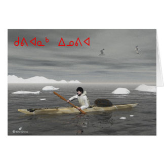 Kuvianak Innovia - Inuit Kayak Card