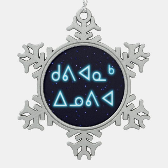 Kuvianak Innovia - Merry Christmas Pewter Snowflake Ornament