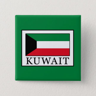 Kuwait 2 Inch Square Button