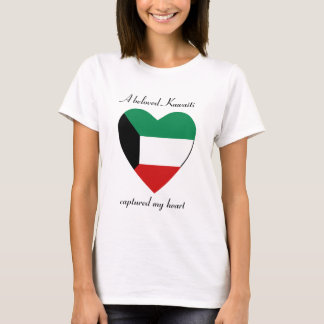 Kuwait Flag Sweetheart T-Shirt