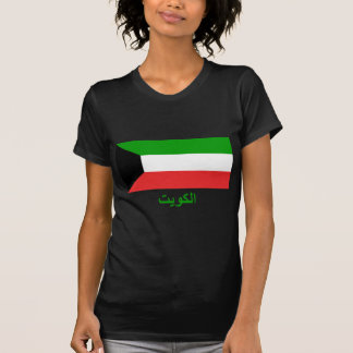 Kuwait Flag with Name in Arabic T-Shirt