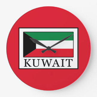 Kuwait Large Clock