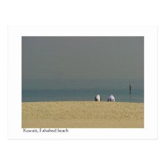Kuwait, People at Fahaheel beach Postcard