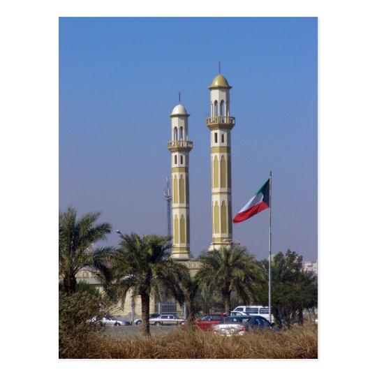 Kuwait scene postcard