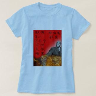 Kwame Kanji Tee Shirt (Women's)