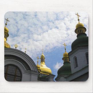 Kyiv Ukraine Mouse Pad