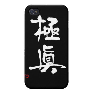 Kyokushin case for IPod-touch iPhone 4 Covers
