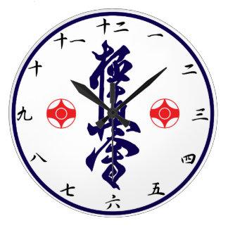Kyokushin Karate Kanji Clock