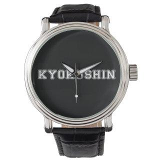 Kyokushin Karate Wrist Watches
