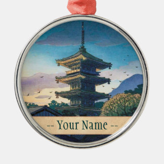Kyoraku attractions Nomura Yasaka pagoda sunshine Silver-Colored Round Ornament