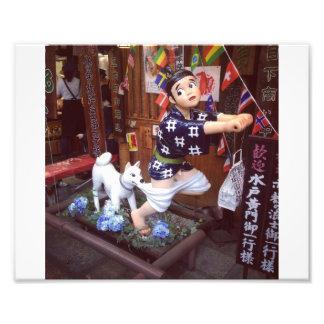 Kyoto delivery boy photo print