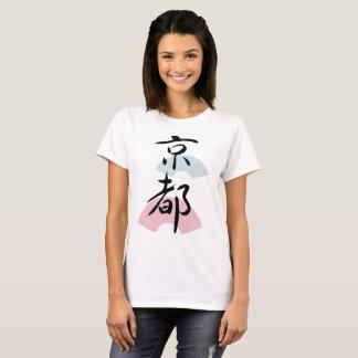 kyoto, kanji and illustration and japan T-Shirt