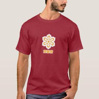 Kyoto T-Shirt
