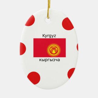 Kyrgyz Language And Kyrgyzstan Flag Design Ceramic Ornament