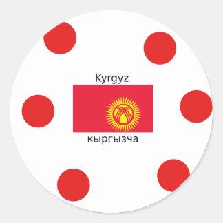 Kyrgyz Language And Kyrgyzstan Flag Design Classic Round Sticker