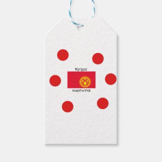 Kyrgyz Language And Kyrgyzstan Flag Design Gift Tags