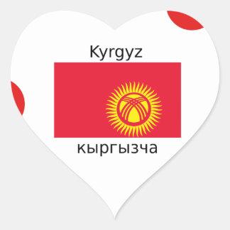 Kyrgyz Language And Kyrgyzstan Flag Design Heart Sticker