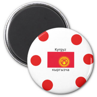 Kyrgyz Language And Kyrgyzstan Flag Design Magnet