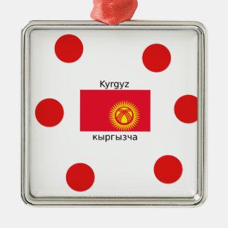 Kyrgyz Language And Kyrgyzstan Flag Design Metal Ornament