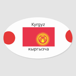 Kyrgyz Language And Kyrgyzstan Flag Design Oval Sticker