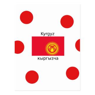 Kyrgyz Language And Kyrgyzstan Flag Design Postcard