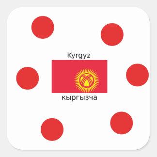 Kyrgyz Language And Kyrgyzstan Flag Design Square Sticker