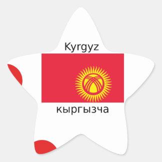 Kyrgyz Language And Kyrgyzstan Flag Design Star Sticker