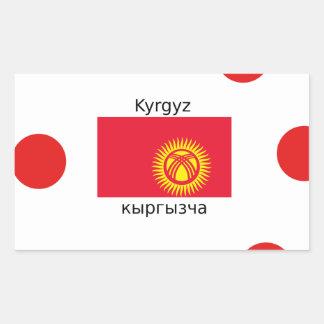 Kyrgyz Language And Kyrgyzstan Flag Design Sticker