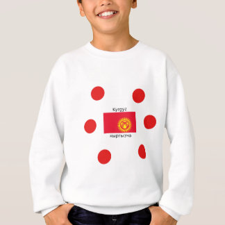 Kyrgyz Language And Kyrgyzstan Flag Design Sweatshirt
