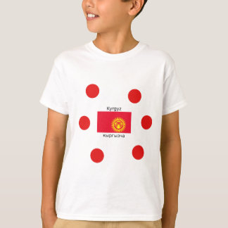 Kyrgyz Language And Kyrgyzstan Flag Design T-Shirt