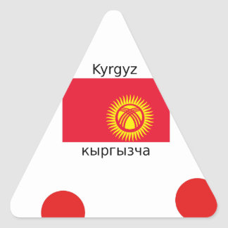 Kyrgyz Language And Kyrgyzstan Flag Design Triangle Sticker