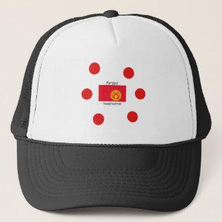 Kyrgyz Language And Kyrgyzstan Flag Design Trucker Hat