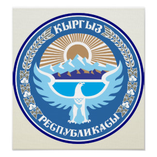 Kyrgyzstan Coat of Arms detail Poster