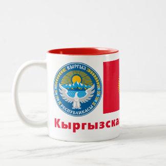 Kyrgyzstan cup/Mug Two-Tone Coffee Mug