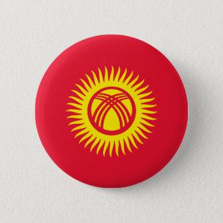 Kyrgyzstan Flag Button