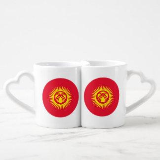 Kyrgyzstan Flag Coffee Mug Set