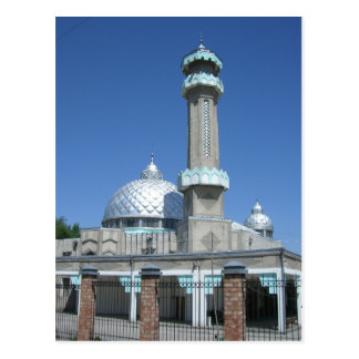Kyrgyzstan - Mosque With Blue & Grey Ornaments Postcard