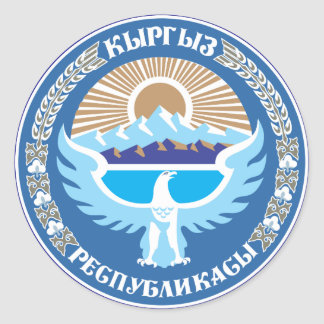 Kyrgyzstan Official Coat Of Arms Heraldry Symbol Round Sticker