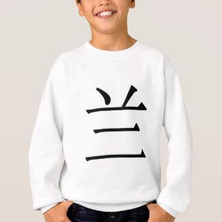 lán - 兰 (orchid) sweatshirt