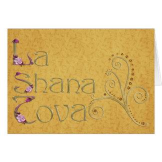 La Shana Tova Card