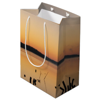 Lake Sunrise Medium Gift Bag