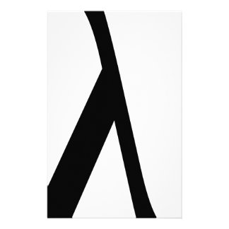 lambda Symbol Stationery