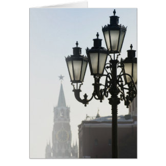 Lamppost Card