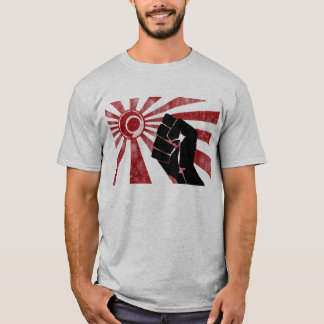 Land of the Rising Fist T-Shirt