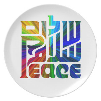 Language of Peace-Hebrew, Arabic, English Plate